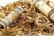 Срочно куплю лом золота,  золотые украшения! дорого